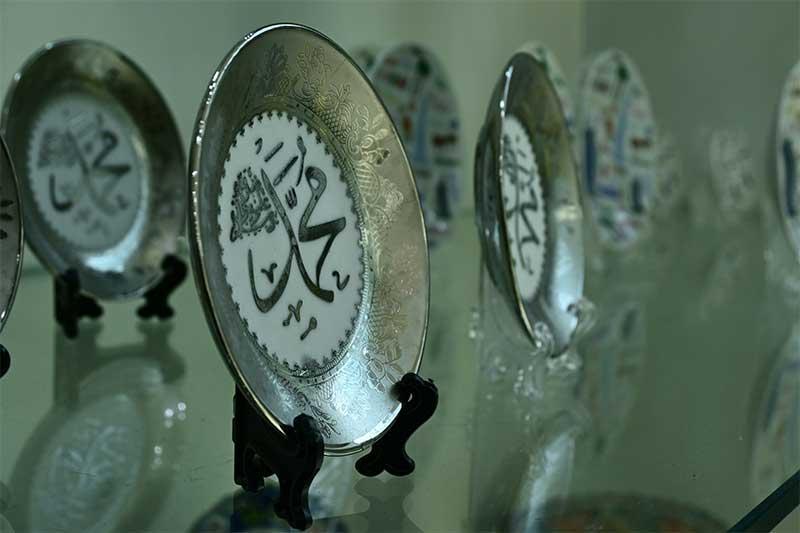 Do'a Sebelum dan Sesudah Membaca Shalawat Nabi