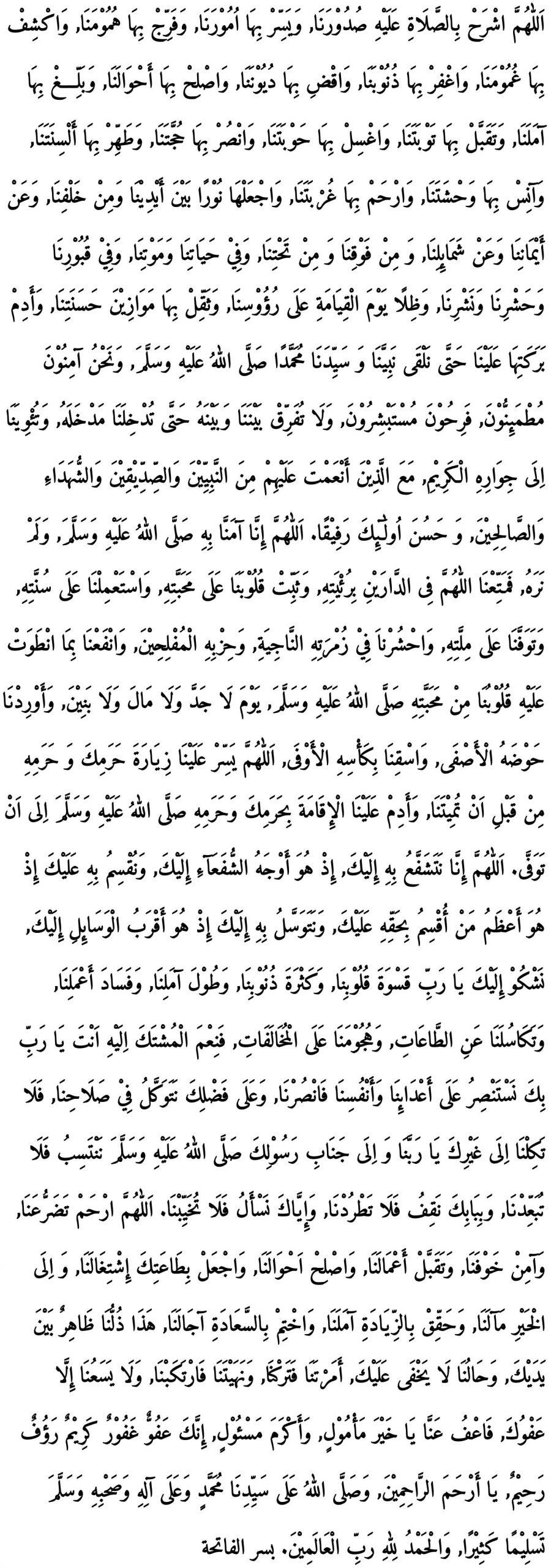 Doa setelah membaca shalawat nabi